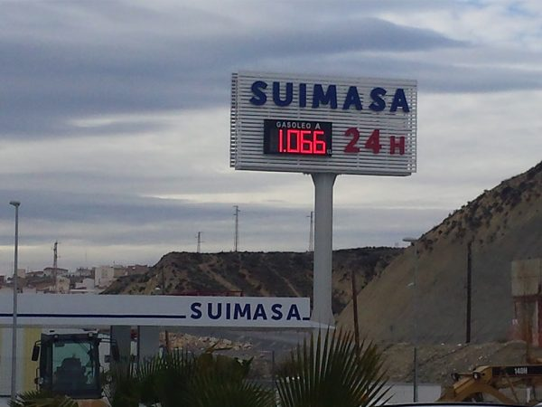 Suimasa